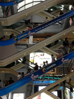 Inside the MBK mall in Bangkok.