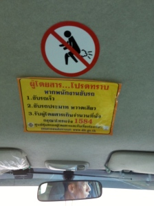 A wise warning in an enclosed van. So far, it's our favorite one. (Photo by Bjorn Karlman)